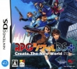 Logo Emulateurs RPG Tsukuru DS  : Create The New World [Japan]